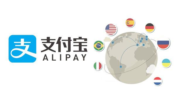 tài khoản Alipay quốc tế